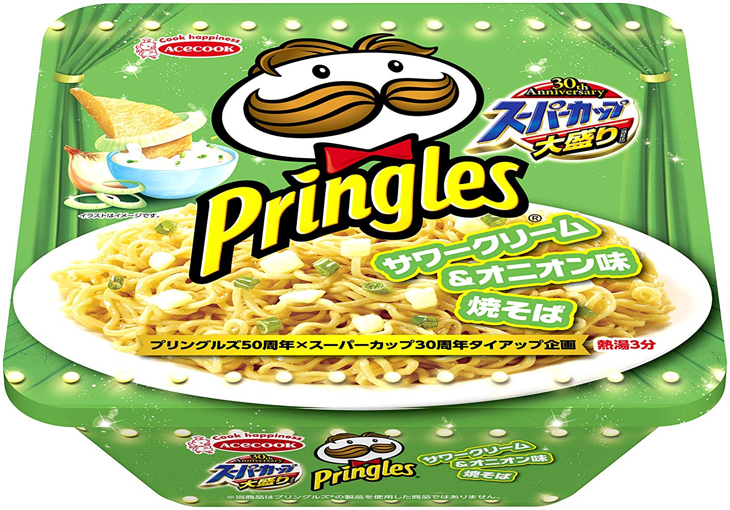 Ramen Sour cream and onion Pringles