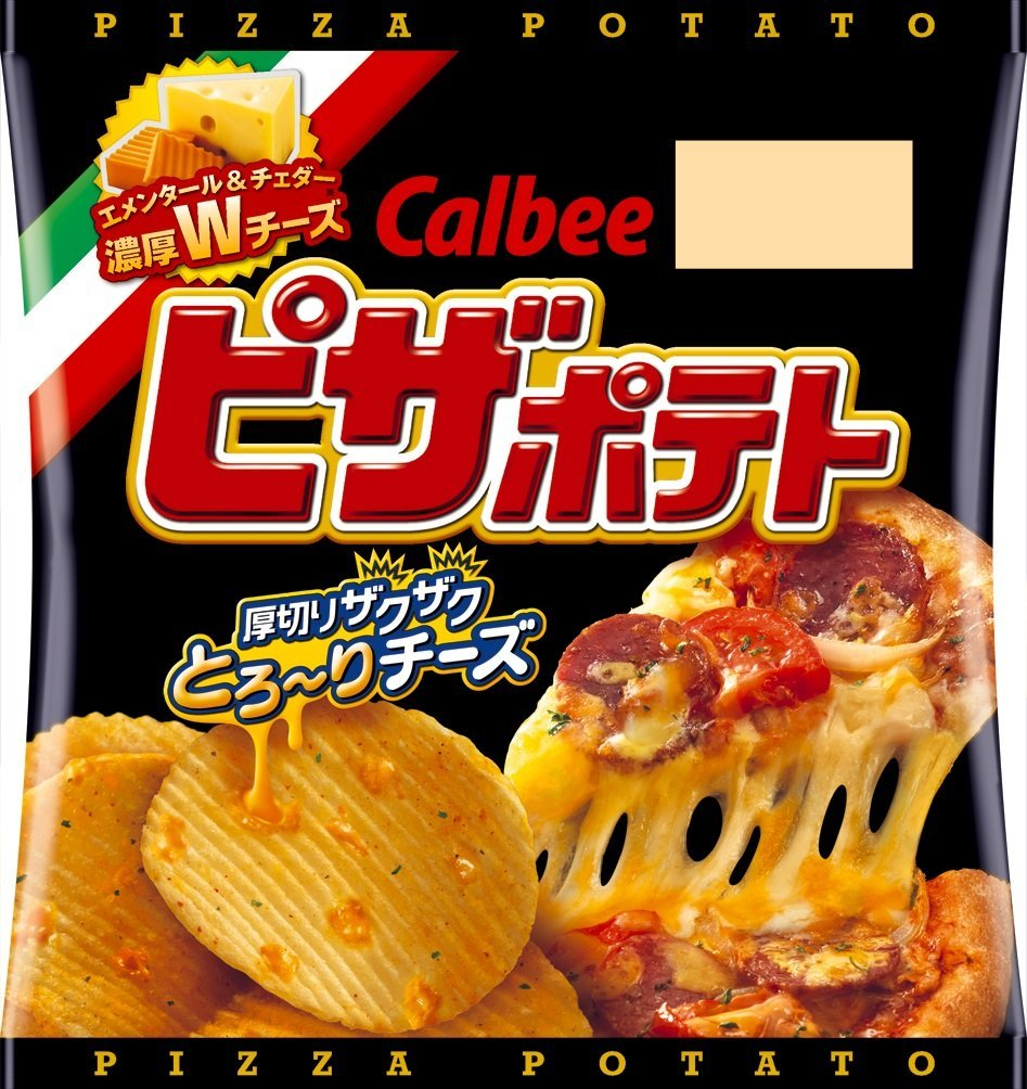 Calbee Pizza Potato