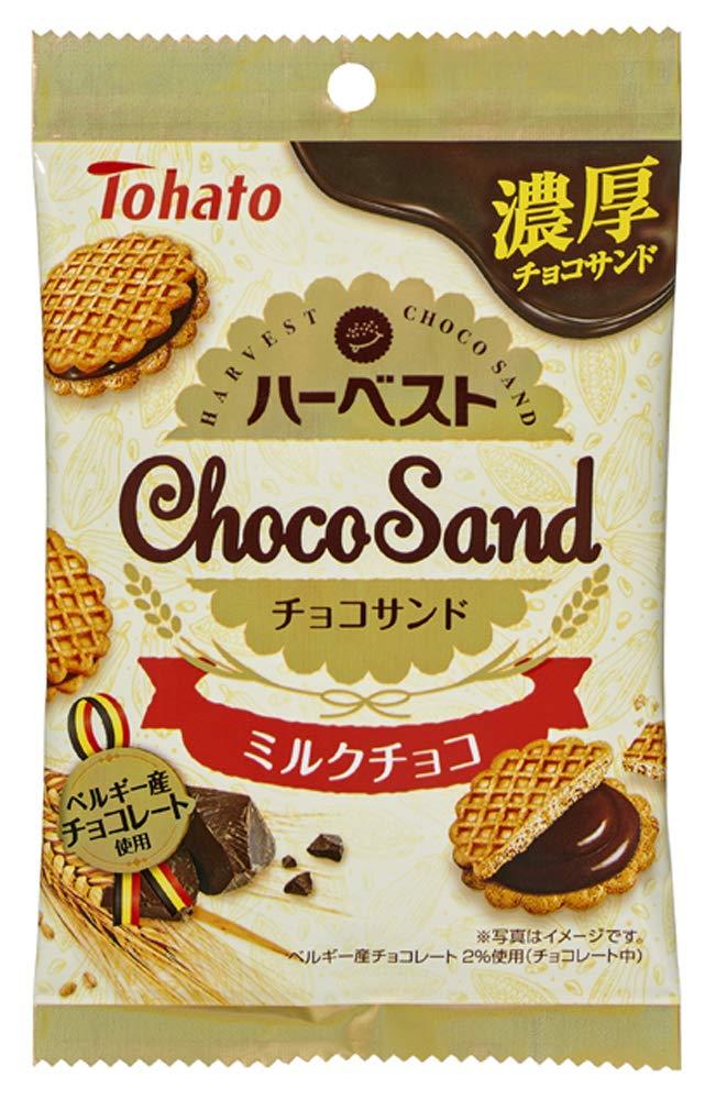 ChocoSand