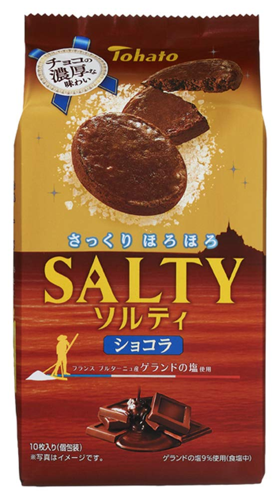 Tohato Salty Cookies