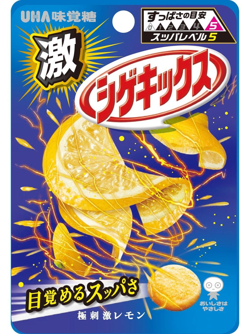 Super Sour Lemon Candies