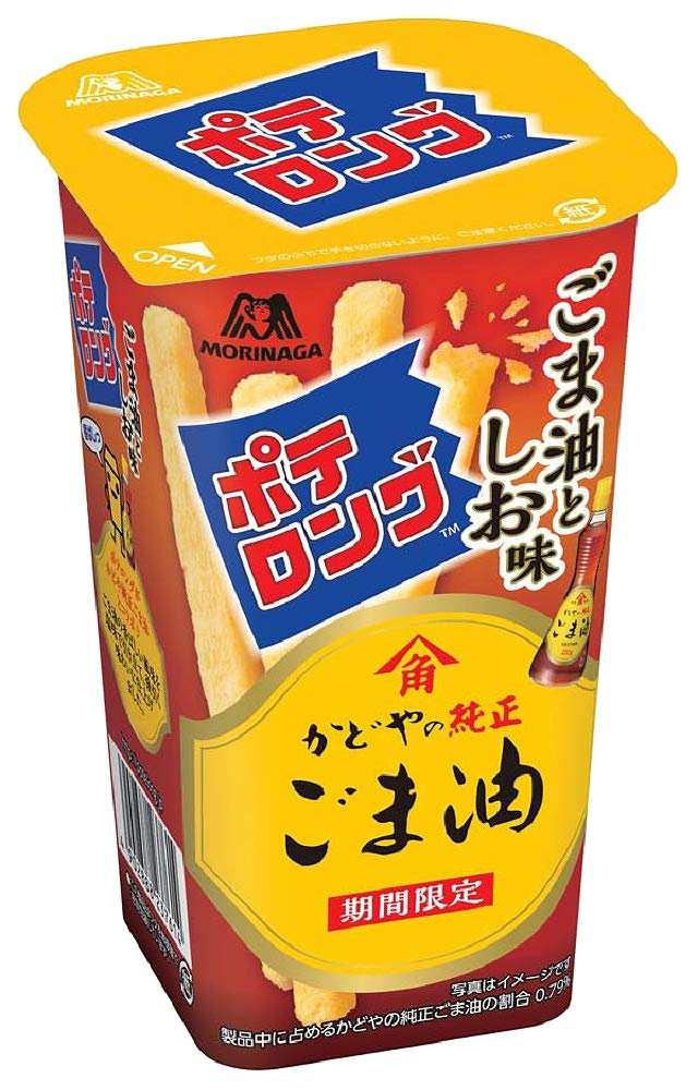 Calbee Honey & Butter Potato Crisps