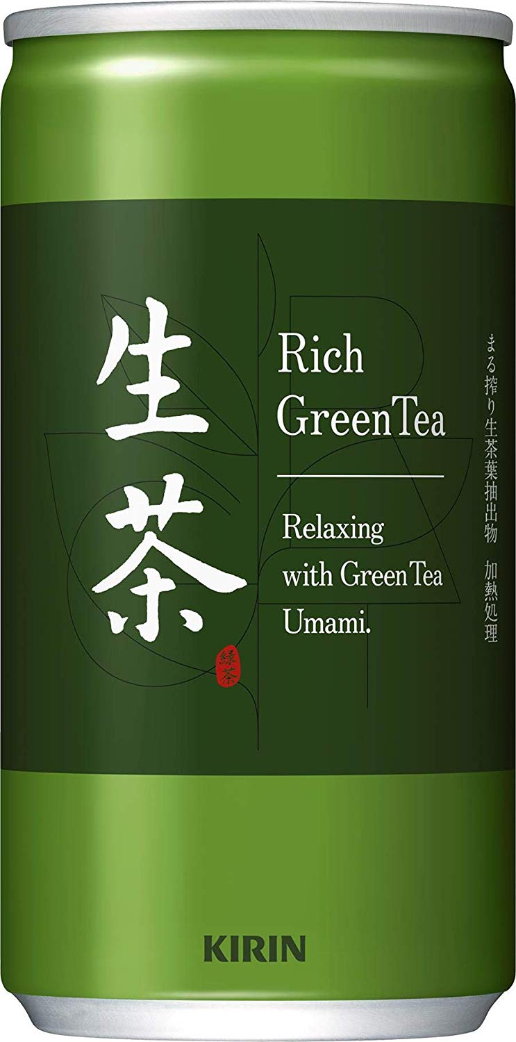 Rich Green Tea