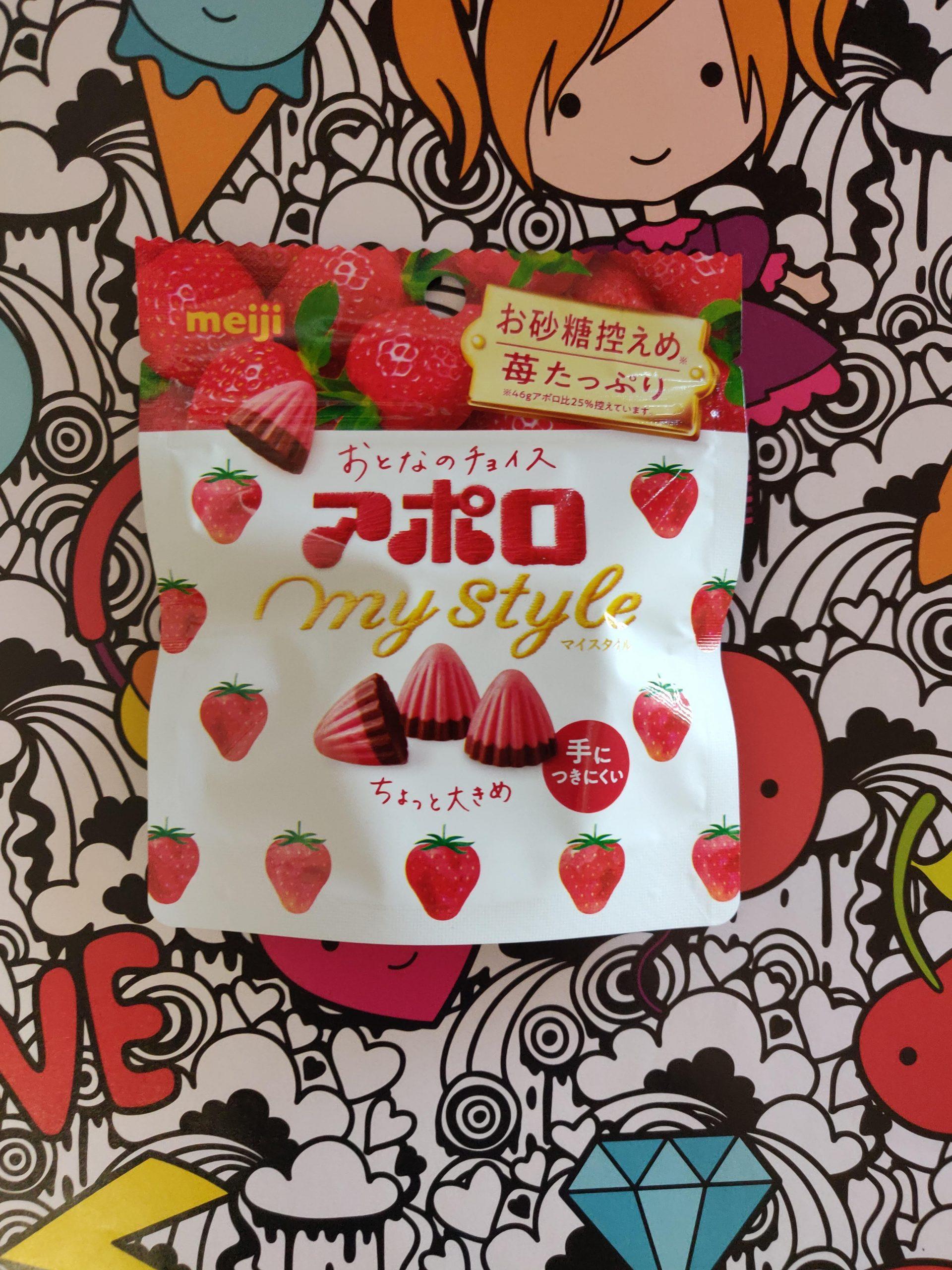 Sequoia Chocolate Strawberry